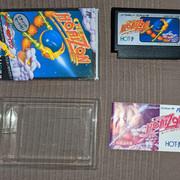 [vds] jeux Famicom, Super Famicom, Megadrive update prix 25/07 PXL-20210721-085912998