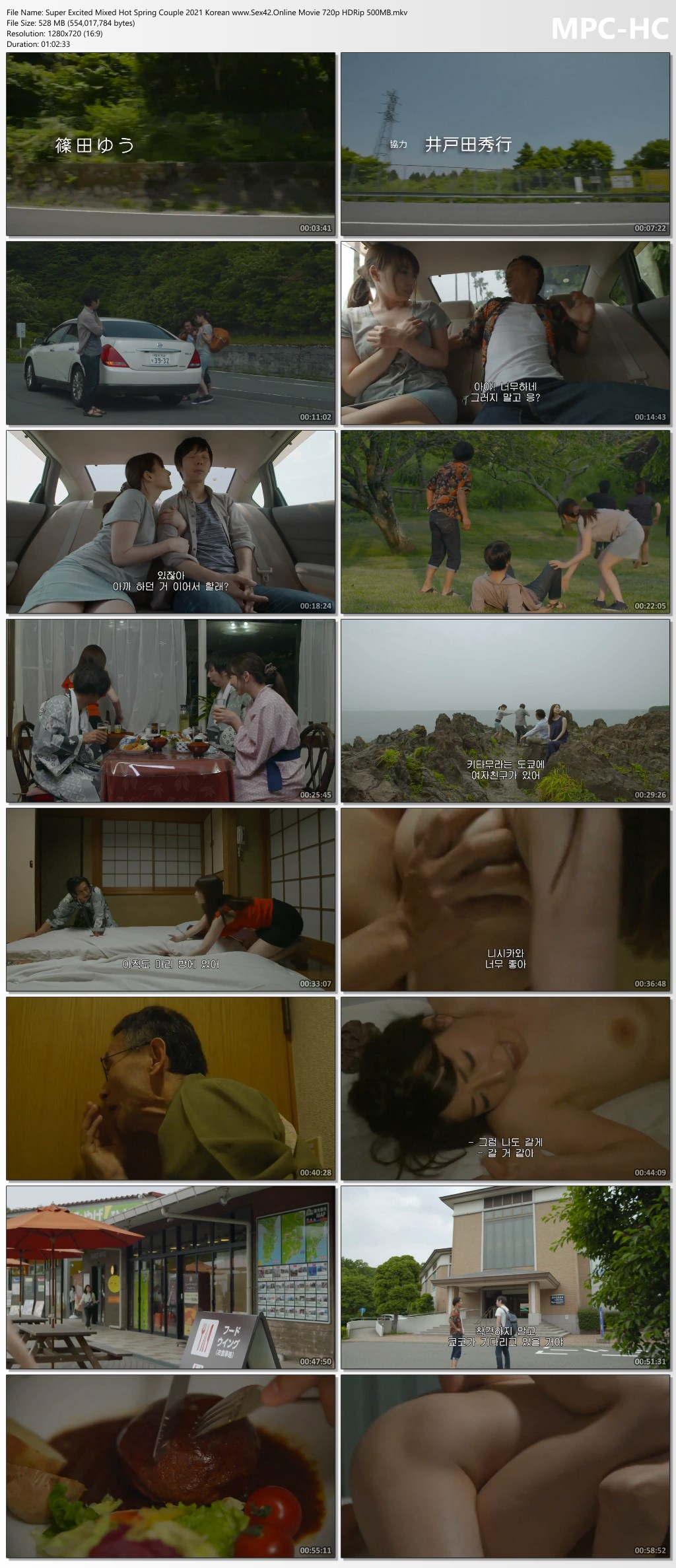 Super-Excited-Mixed-Hot-Spring-Couple-2021-Korean-www-Sex42-Online-Movie-720p-HDRip-500-MB-mkv-thumb