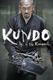 კუნდო: საშიში ხანა Kundo: Age of the Rampant