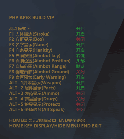 Selling - [Selling] Apex Legends Hack | ESP | Aimbot | Have