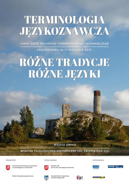 PTJ-2019-CZESTOCHOWA-PLAKAT-B2-DRUK-strona001