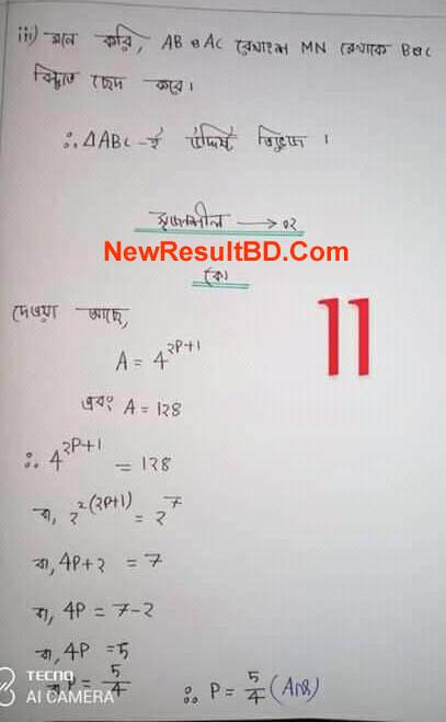 Class 9 Math 6th Week Assignment Answer