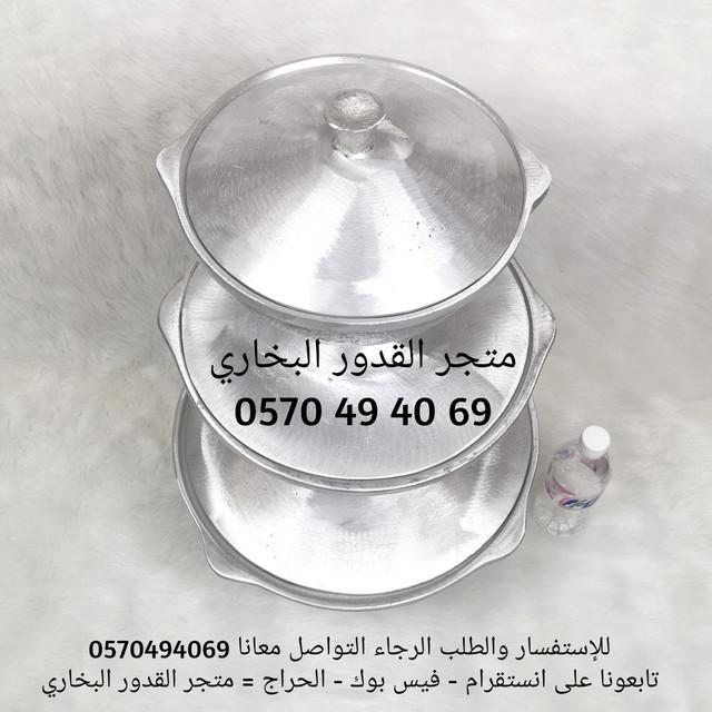 IMG-20200114-224408