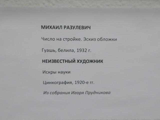 IMG-8675