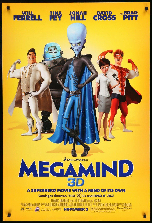 მეგატვინი / MEGAMIND