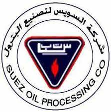شركة السويس لتصنيع البترول