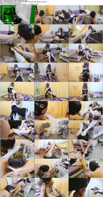 Chinese-Femdom-Maid-Foot-Worship-s