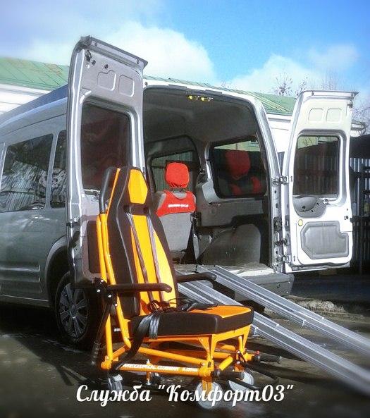 Плановая перевозка лежачих больных в Москве вместе с Первой Московской Службой Комфорт03