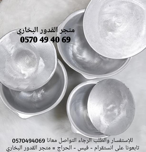 IMG-20200114-091808