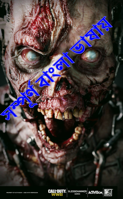 Zombies Blood (2021) Bangla Dubbed Movie  720p | 480p HDRip x265 AAC 700MB