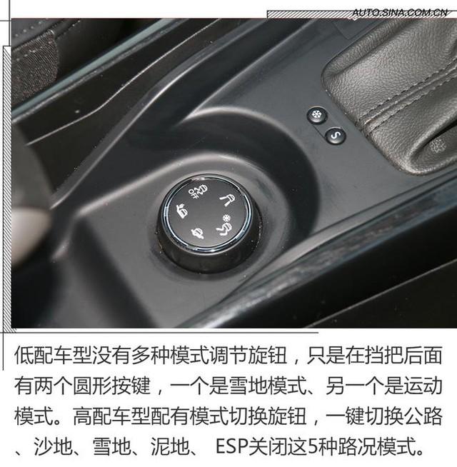 2014 - [Citroën] C3-XR (Chine) - Page 17 F24
