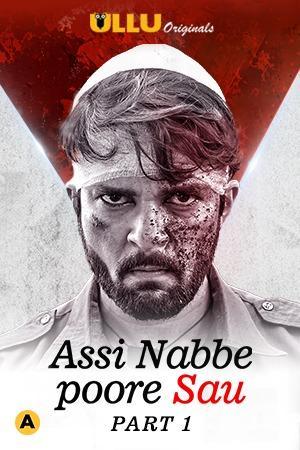 18+ Assi Nabbe Poore Sau Part-1 (2021) S01 Hindi Complete Web Series 720p HDRip 650MB Download