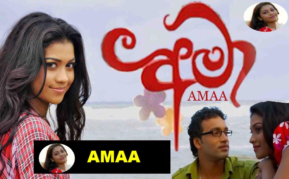 amaa-episode-32