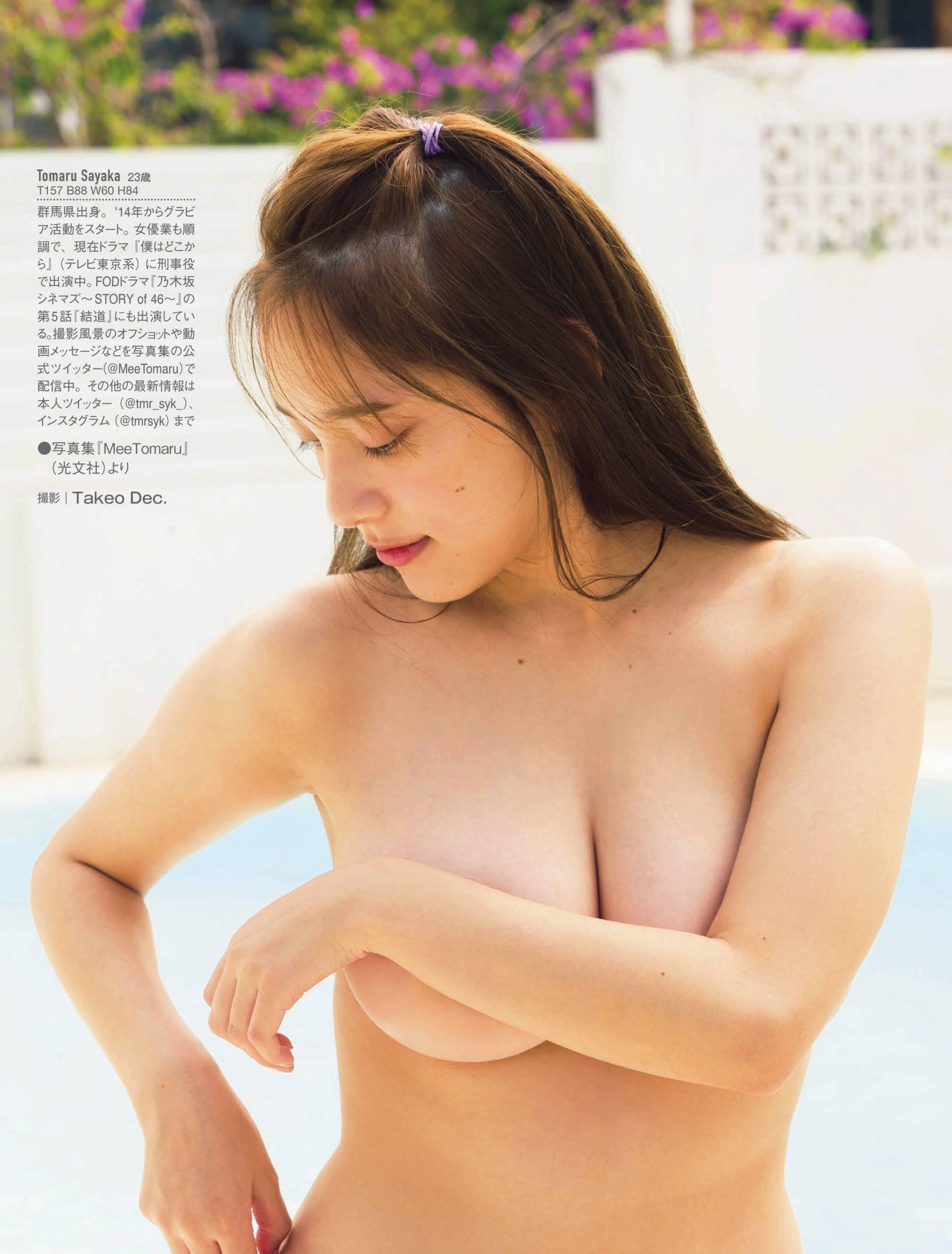 5-Sayaka-Tomaru-5