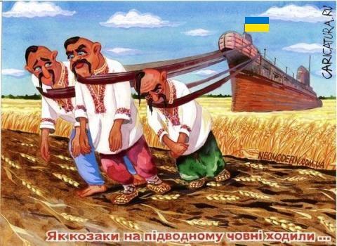 1398682991-ukraina13