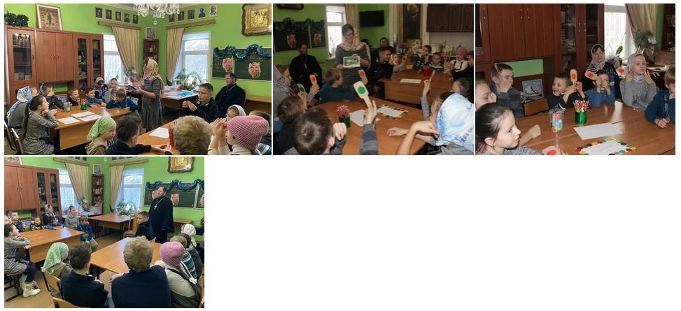 27 декабря в воскресной школе Спасского храма города Солнечногорск экологическая викторина. На занятии присутствовало 16 детей 4-6 лет и преподаватели. В ходе викторины ребята показали знания правил поведения в лесу и форм помощи лесным обитателям