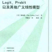 混合動力電動汽車原理及應用前景(171MB@PDF@OP@簡中)