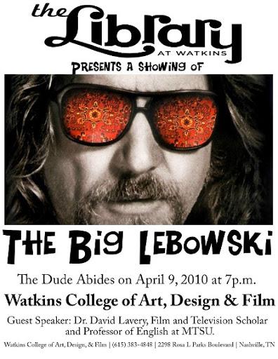 დიდი ლებოვსკი THE BIG LEBOWSKI