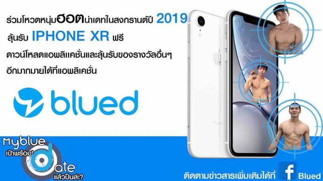 004-blued