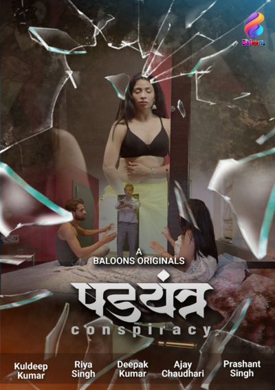 18+ Shadyantra 2020 S01E01 Hindi Balloons Original Web Series 720p HDRip 150MB Watch Online