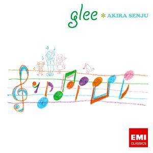 Compilations incluant des chansons de Libera GLEE-Akira-Senju-300