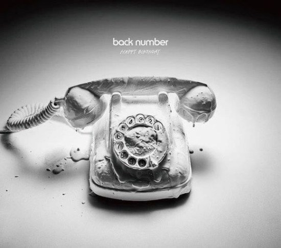 [Single] back number – HAPPY BIRTHDAY