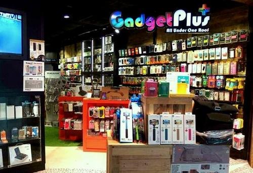 gadget & electronic