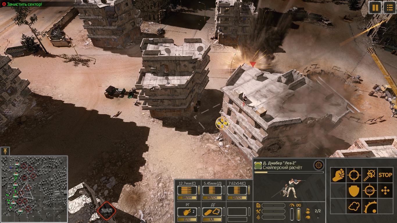 Syrian-Warfare-2021-02-18-02-58-10-884