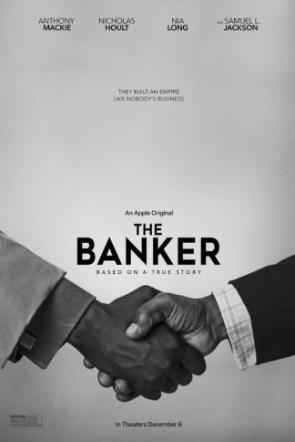 ბანკირი / THE BANKER