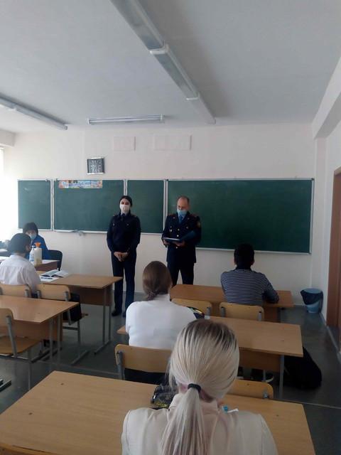 Ознакомление учащихся с поступлением в учебные заведения  МВД