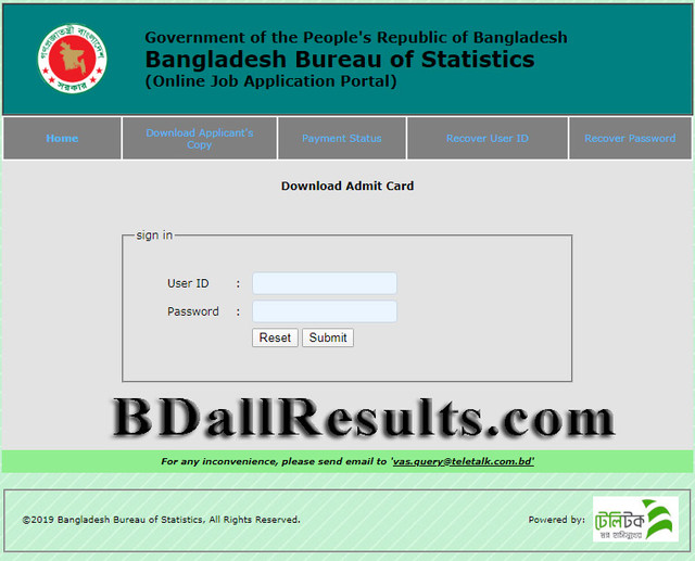 BBS Admit Card 2019