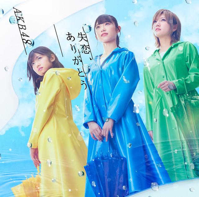 AKB48-Shitsuren-Arigatou-Type-A-Lim.jpg