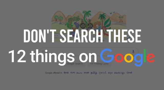 12-things-not-google