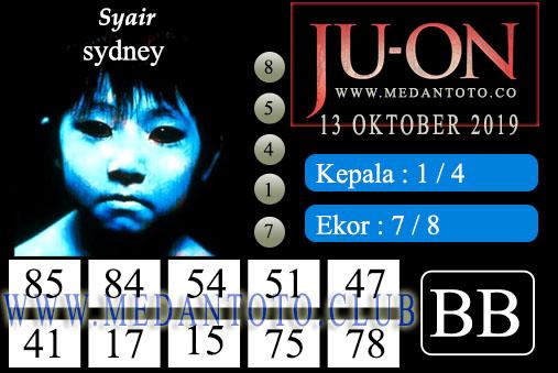 Juon-sydney-13