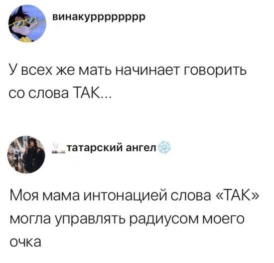 Котэдж