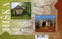 Slovenia stamps HI-KA-BLOK