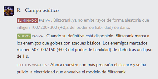 Cambios de la [R] de Blitzcrank
