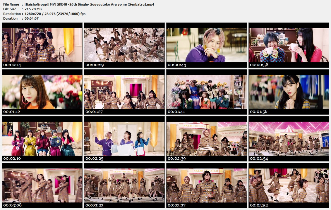 Naisho-Group-MV-SKE48-26th-Single-Souyuutoko-Aru-yo-ne-Senbatsu-mp4