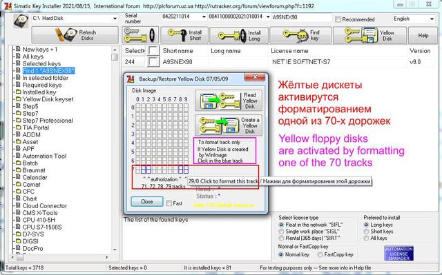 Yellow-floppy-disks.jpg