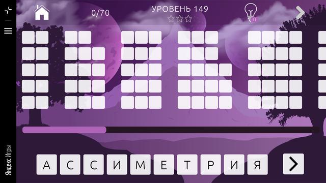 Screenshot-20210104-211250.png