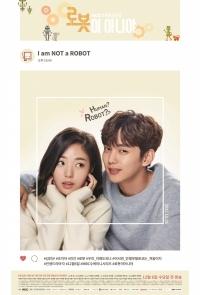 Я не робот! | I'm Not a Robot | Roboti Aniya