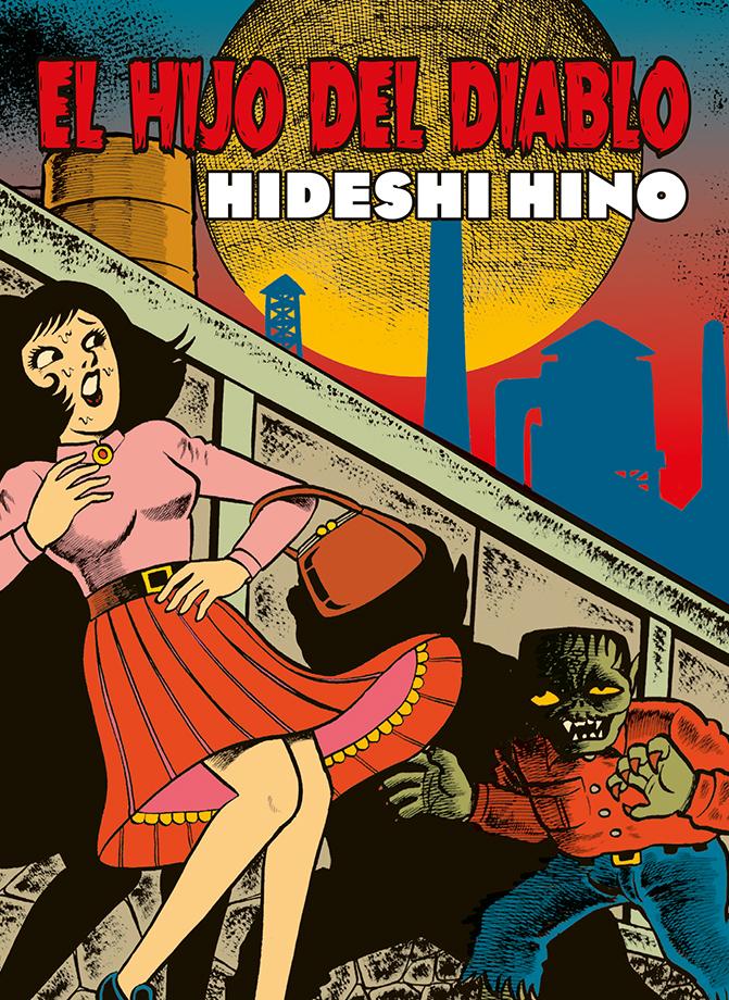 Hideshi-Hino-El-hijo-del-Diablo-cubierta-web.jpg