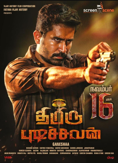 Thimiru Pudichavan (2018) Hindi Dubbed Full Movie HDRip ESubs AAC[SRK]