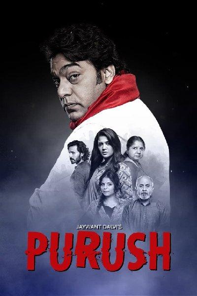 Purush (2020) Hindi 1080p HDRip x264 1.5GB MovCr