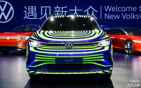 2020 Volkswagen ID.4 / I.D. Crozz 62