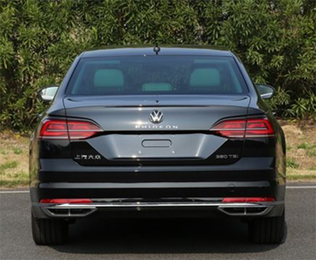 2020 Volkswagen Phideon Facelift 6