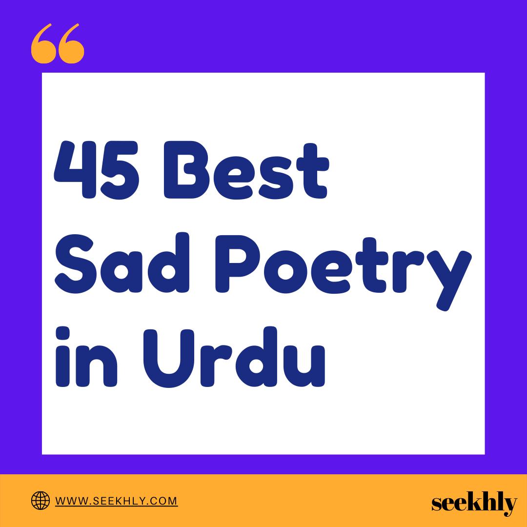sad poetry in urdu,Sad Poetry,sad quotes in urdu,sad shayari in urdu,