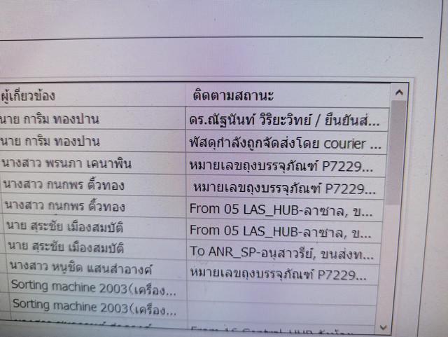 IMG-20211017-202822.jpg