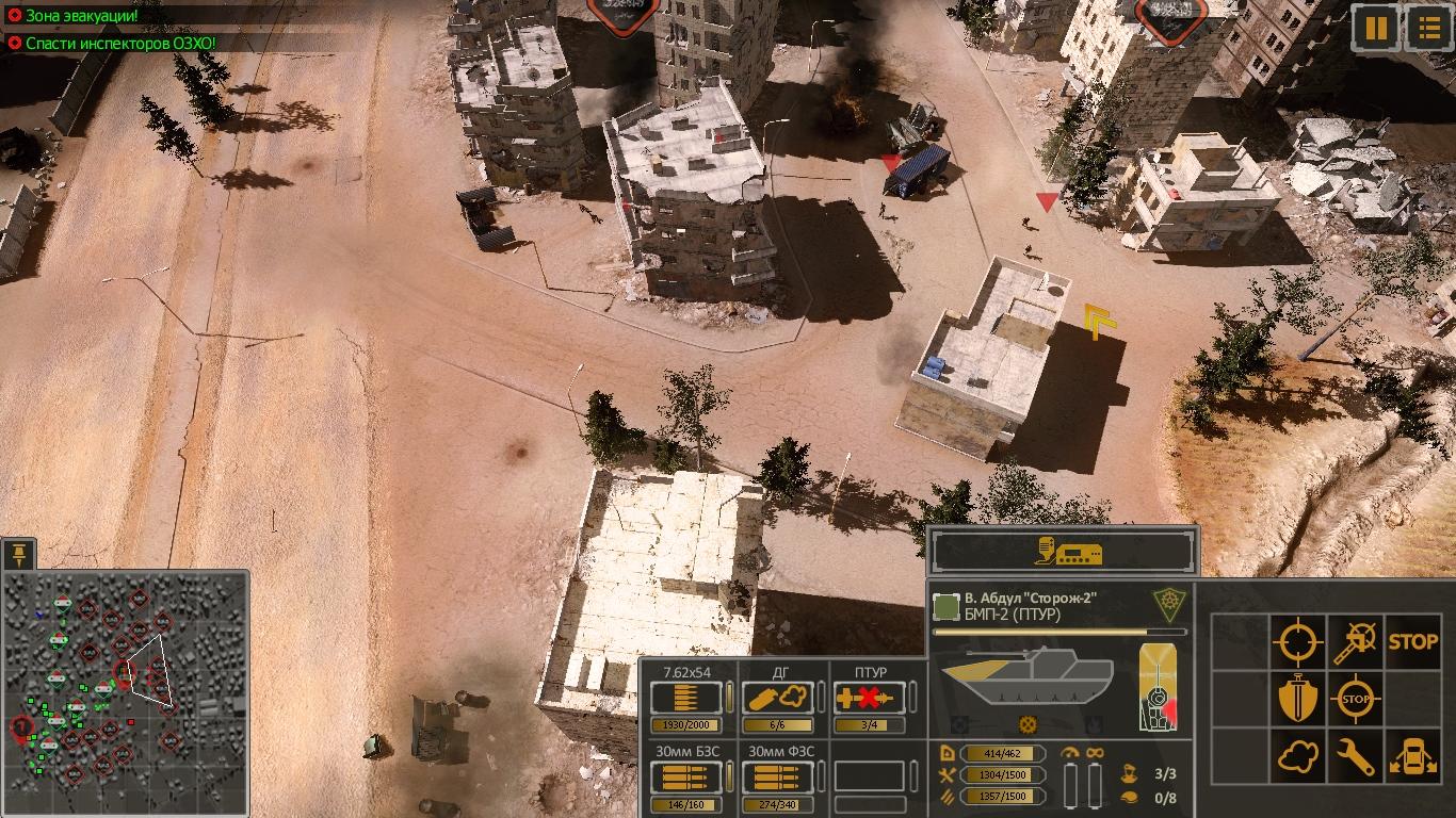 Syrian-Warfare-2021-02-23-02-37-45-203