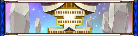 Pałac Zenō - Króla Wszystkiego